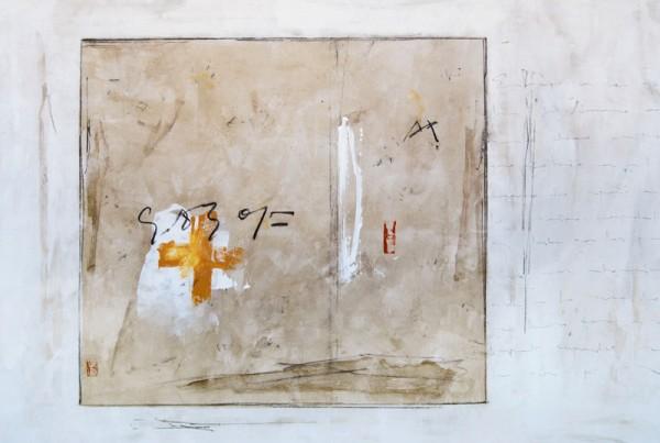 javiermadrid-abstracto-12
